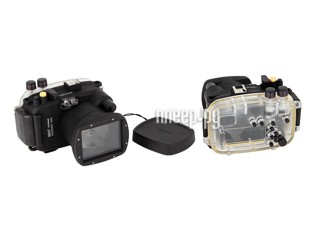 Аквабокс Meikon NEX-7 for Sony NEX-7K Kit 18-55 mm