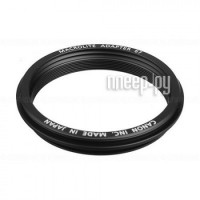Переходное кольцо Canon MA67 Macrolite Adaptor for EF 100mm f/2.8L Macro IS