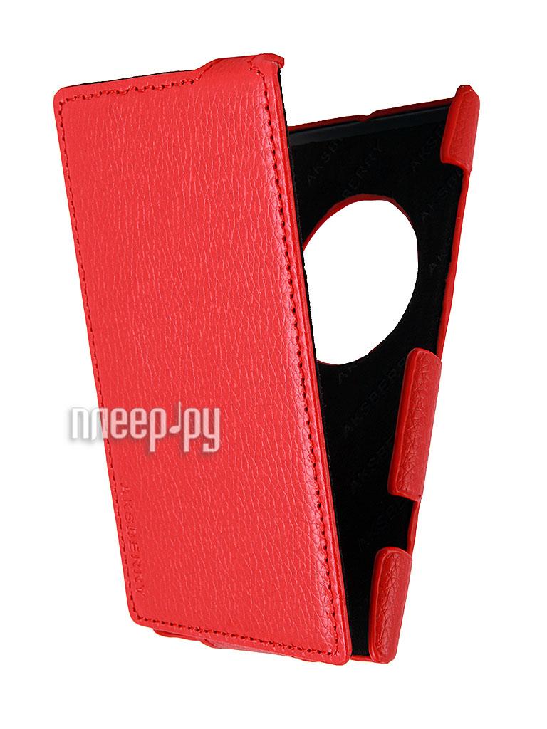 Аксессуар Чехол Aksberry for Nokia Lumia 1020  Pleer.ru  1139.000