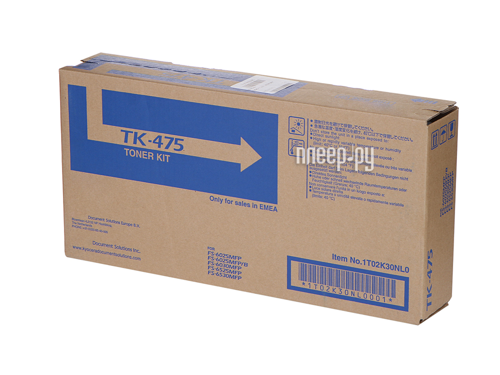 Картридж Kyocera TK-475 для FS-6025MFP / FS-6025MFP / B / FS-6030MFP /
