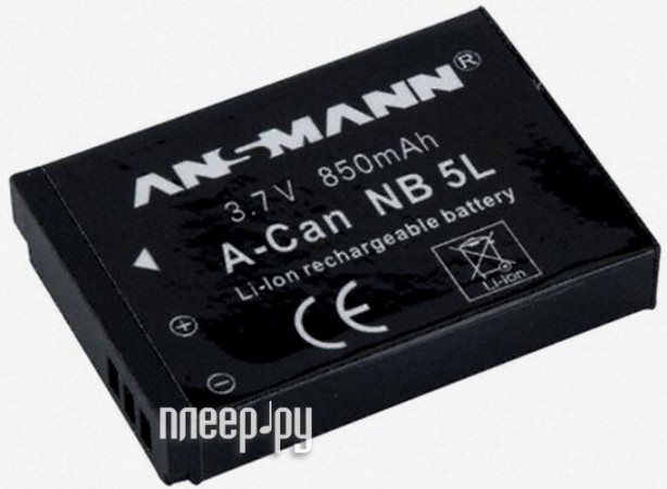 Аккумулятор Ansmann A-Can NB-5L  Pleer.ru  397.000
