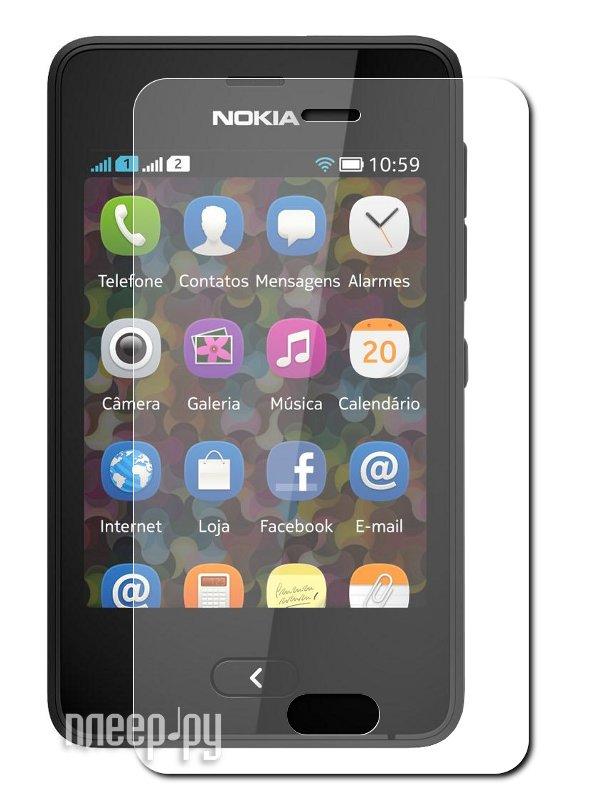 Аксессуар Защитная пленка Nokia Asha 501 LuxCase суперпрозрачная 80445  Pleer.ru  555.000