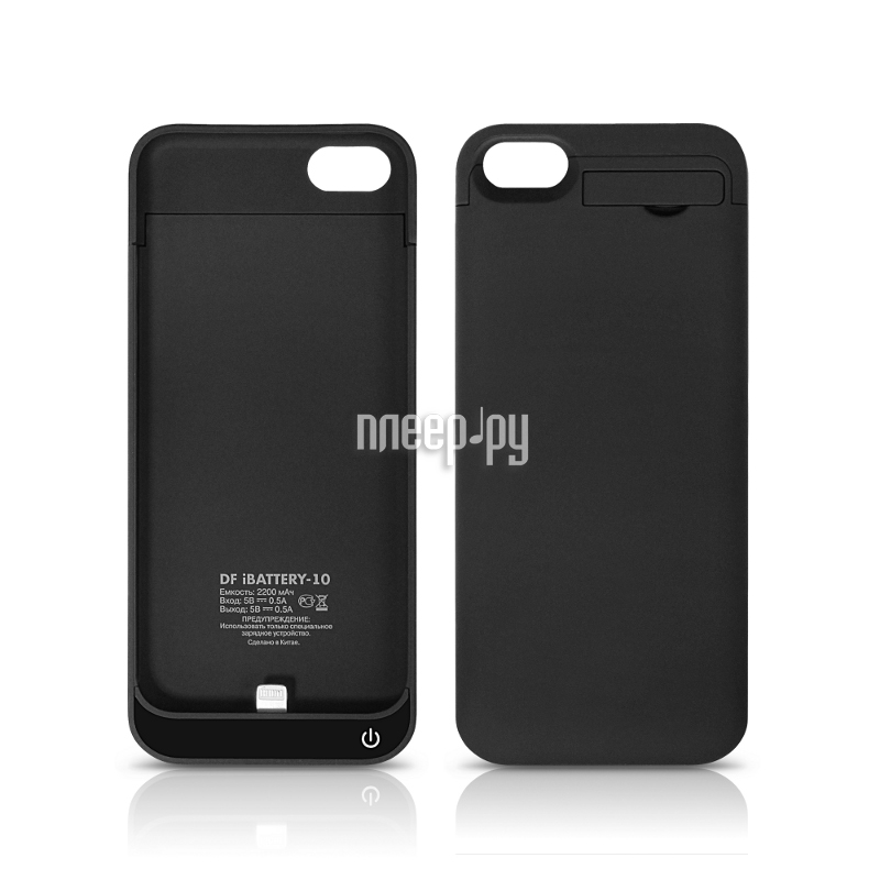 Аккумулятор DF iBattery-10 for iPhone 5C 2200 mAh Black  Pleer.ru  1250.000