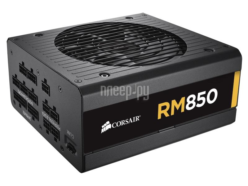 Блок питания Corsair RM850 850W CP-9020056-EU  Pleer.ru  6561.000