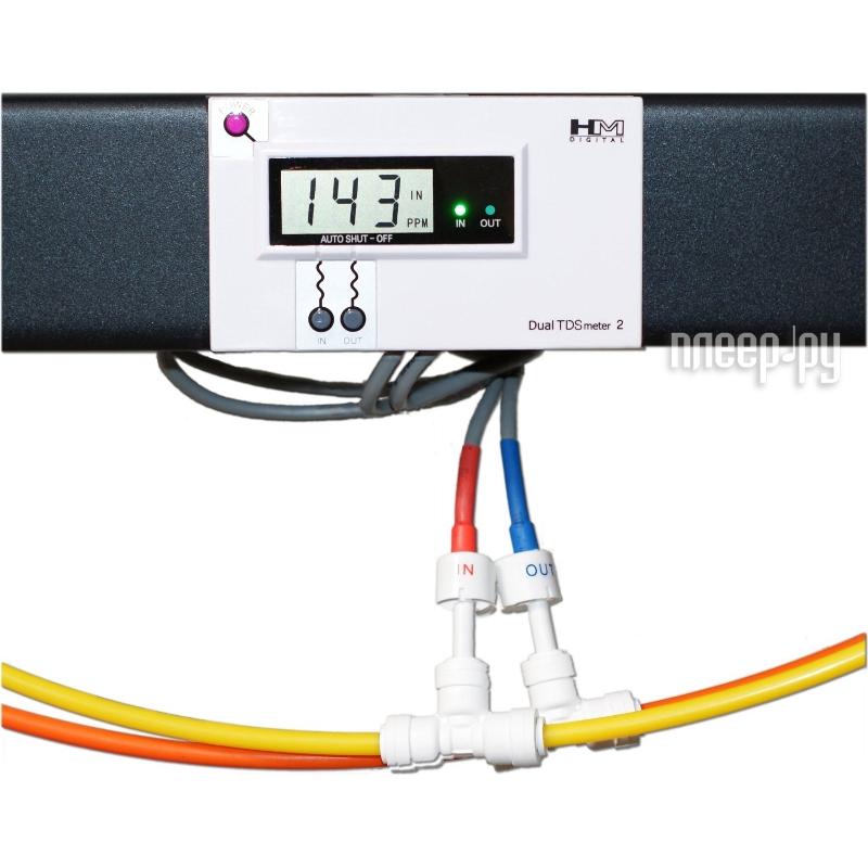 HM Digital Dual TDS Monitor 2 - он-лайн монитор эффективности очистки воды  Pleer.ru  2310.000