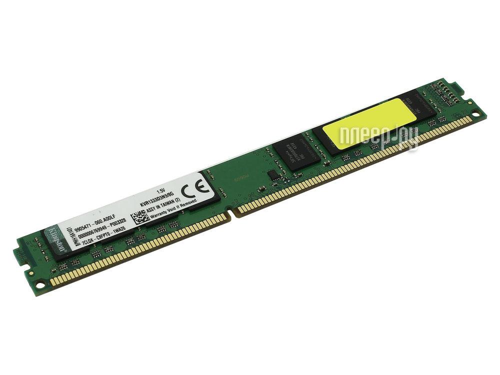 Модуль памяти Kingston PC3-10600 DIMM DDR3 1333MHz - 8Gb KVR1333D3N9/8G