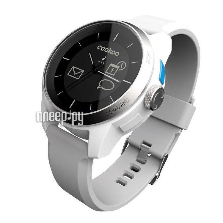 Умные часы Cookoo Watch Silver-White  Pleer.ru  3130.000