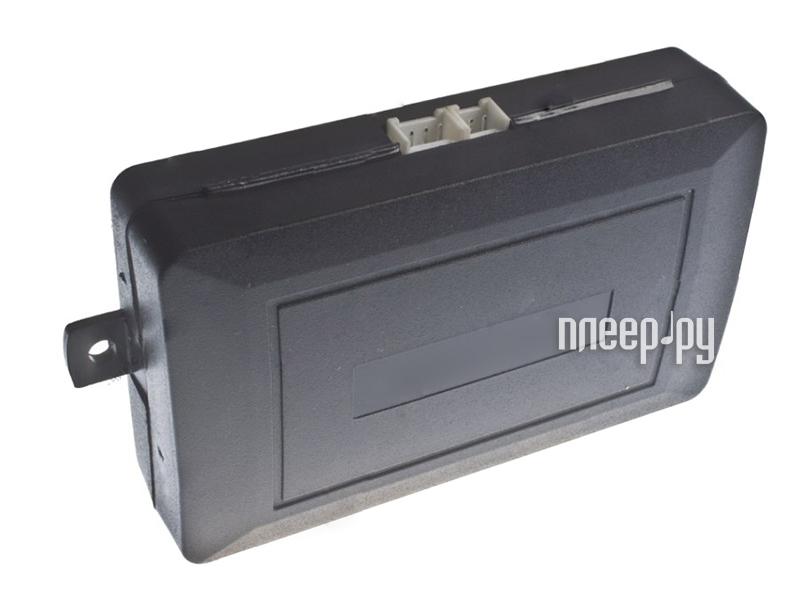 Иммобилайзер StarLine BP-3 - модуль обхода иммобилайзера  Pleer.ru  396.000