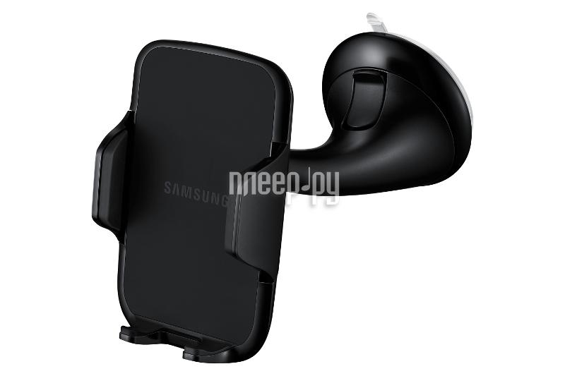 Держатель Samsung 4-5.7-inch EE-V200SABEGRU универсальный