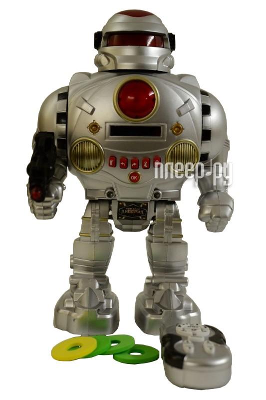 Игрушка Joy Toy Защитник планеты 9186  Pleer.ru  803.000