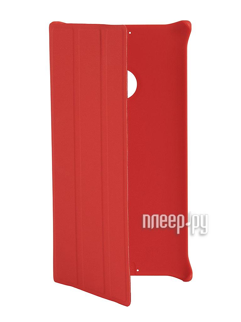 Аксессуар Чехол Nokia 1520 Lumia CP-623 Red  Pleer.ru  1709.000