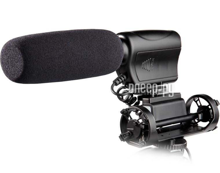 Микрофон Raylab Kino Direct-111 WB  Pleer.ru  2986.000