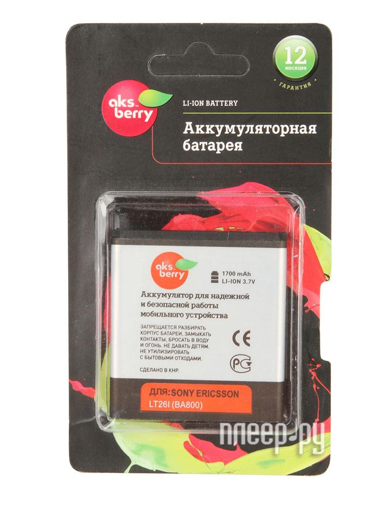 Аксессуар Аккумулятор Aksberry Sony Xperia V / S / SL / T BA800 1700mAh  Pleer.ru  620.000
