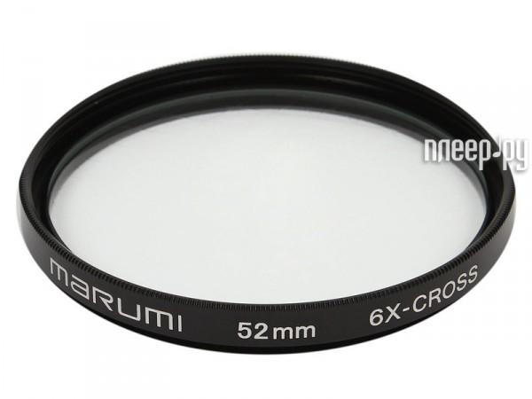 Светофильтр Marumi 6XCross 55mm  Pleer.ru  700.000