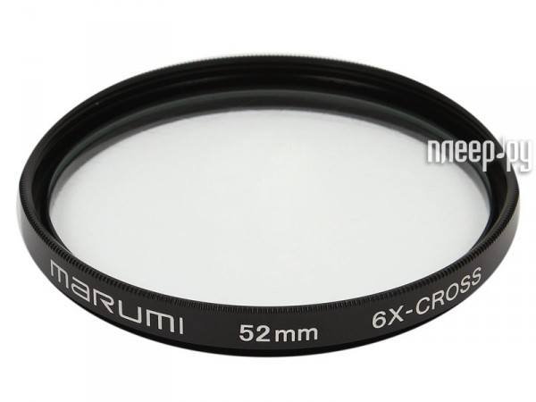 Светофильтр Marumi 6XCross 62mm  Pleer.ru  709.000