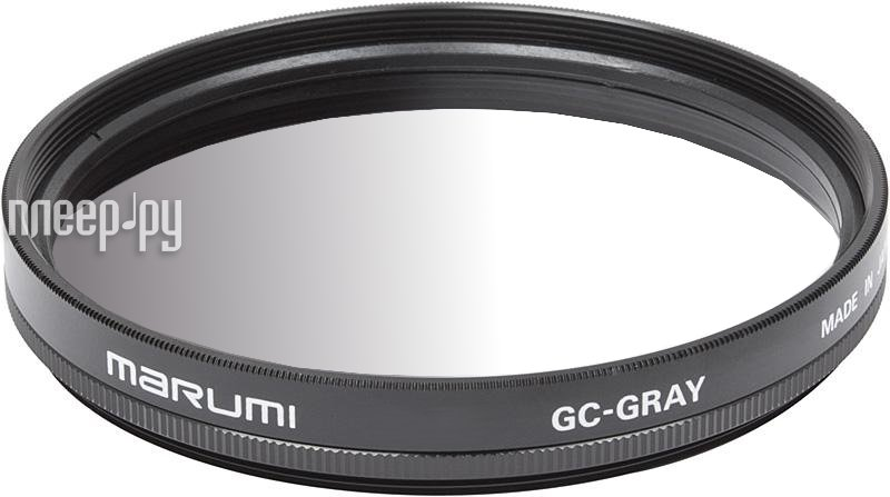 Светофильтр Marumi GC-Gray 72mm  Pleer.ru  775.000