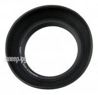Бленда 67mm - Marumi Wide Rubber Lenshood