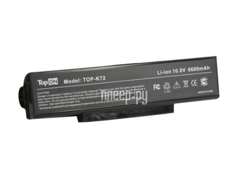 Аккумулятор TopON TOP-K72H 10.8V 6600mAh for ASUS K72/N71/N73/X72/X73/K73/F2/F3/A9 Series  Pleer.ru  2149.000