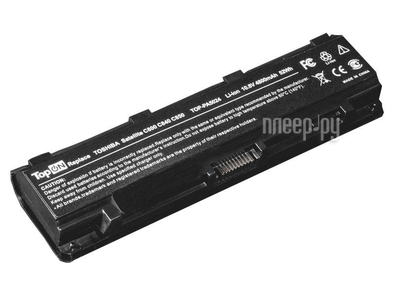 Аккумулятор TopON TOP-PA5024 10.8V 4800mAh for Toshiba Satellite C800/C840/C850/C870/L800/L805/L830/L835/L840/L845/L855/M800/M845/P800/P850/P870/S840/S875 Series  Pleer.ru  1890.000