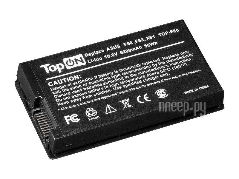Аккумулятор TopON TOP-F80 10.8V 5200mAh Black for ASUS F50/F80/F81/F83/X61/X80/X82/X85 Series  Pleer.ru  1679.000