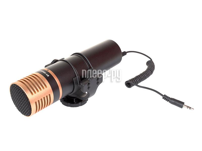 Микрофон Fujimi BY-VM300PS  Pleer.ru  3311.000