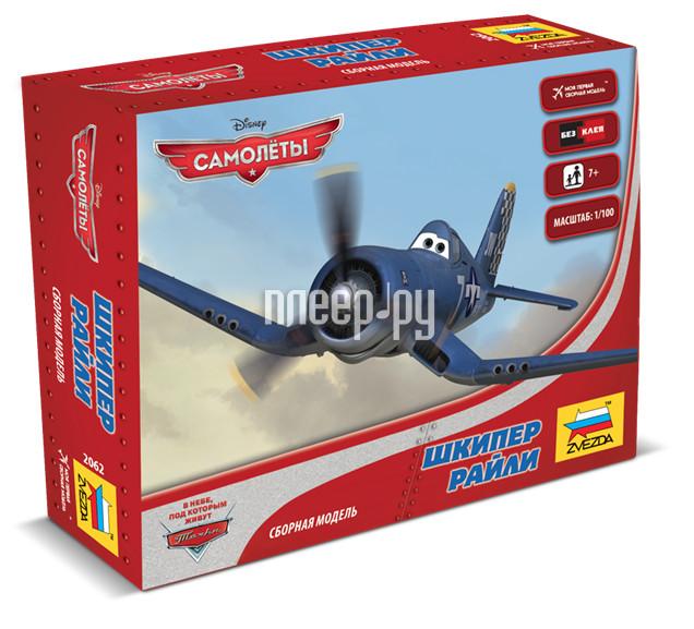 Сборная модель Zvezda Самолеты Planes Шкипер 2062