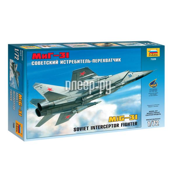Сборная модель Zvezda Самолет МиГ-31 7229 купить