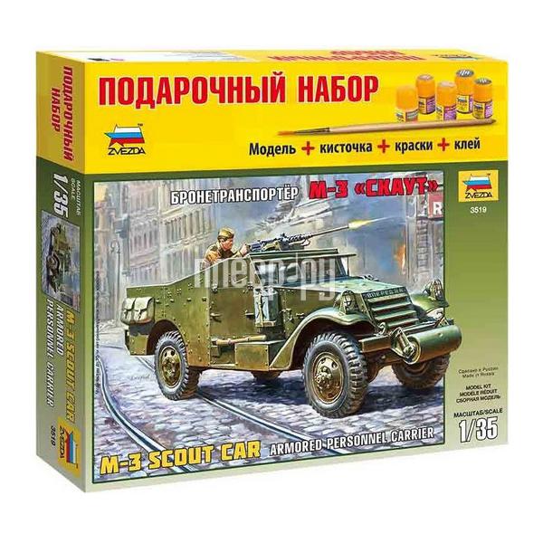 Сборная модель Zvezda БТР М3 Скаут 3519ПН