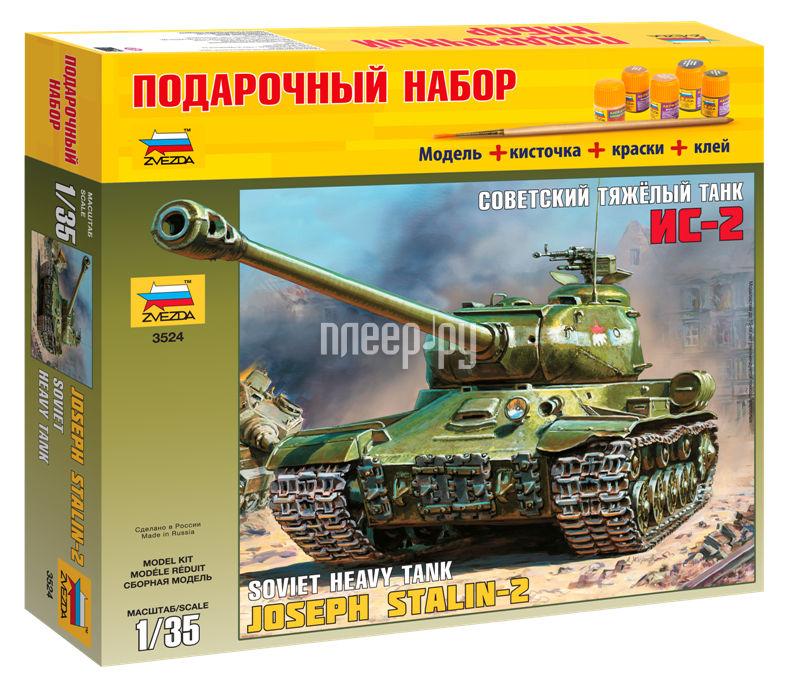 Сборная модель Zvezda Советский танк Ис-2 3524ПН