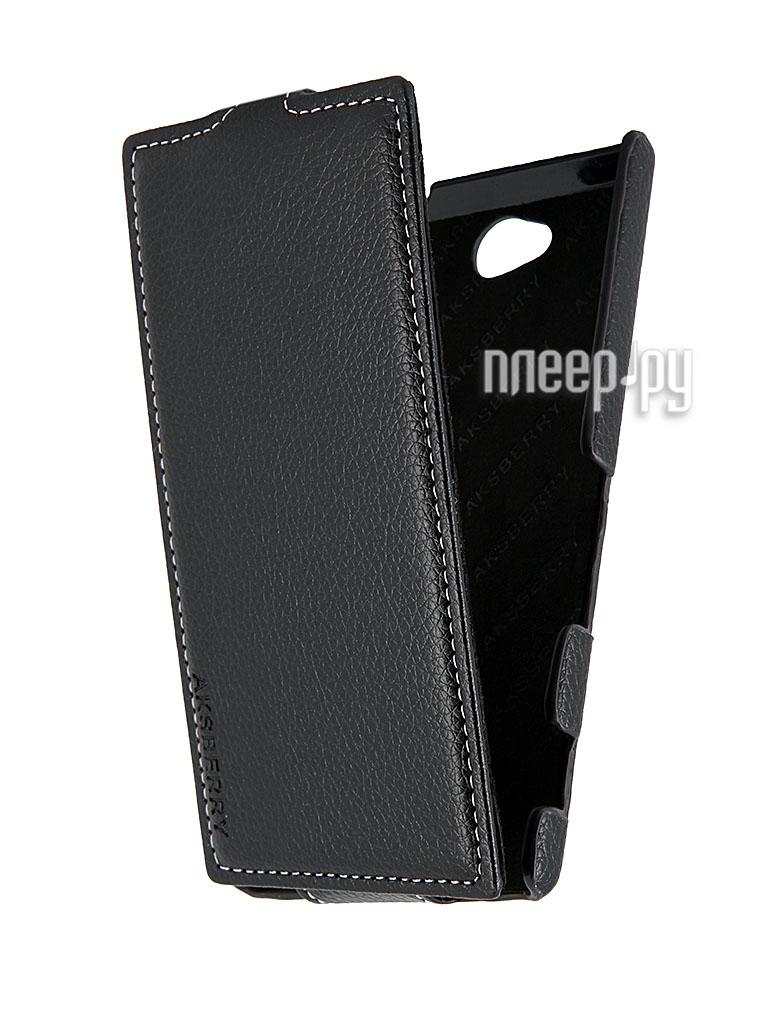 Аксессуар Чехол Sony Xperia C Aksberry Black  Pleer.ru  1129.000
