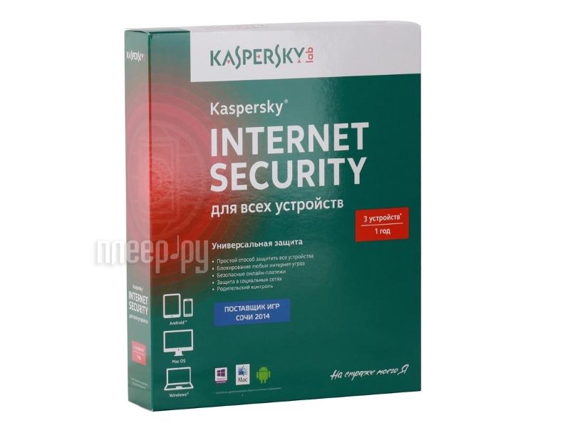 Программное обеспечение Kaspersky Internet Security для всех устройств 3-Device 1 year Base Box KL1941RBCFS