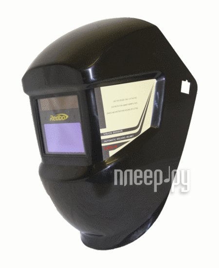 Маска сварщика Redbo LYG-4400  Pleer.ru  800.000