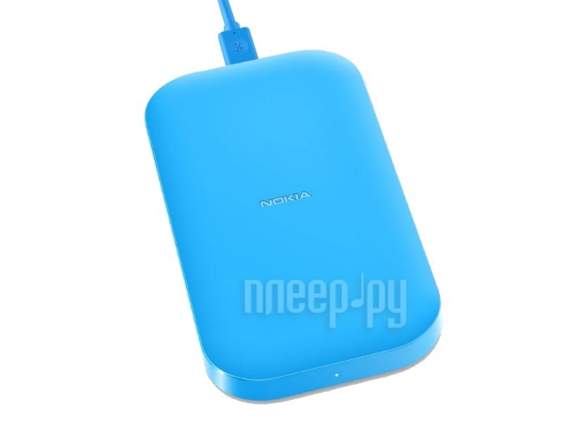 Зарядное устройство Nokia DC-50 Blue  Pleer.ru  2477.000