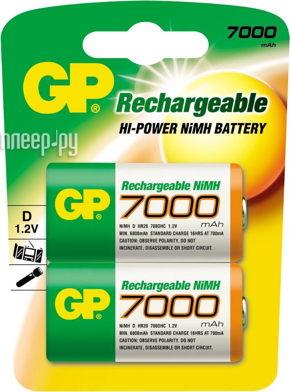 Аккумулятор D - GP R20 GP700DHC-2CR2 7000 mAh Ni-MH (2 штуки)  Pleer.ru  1149.000