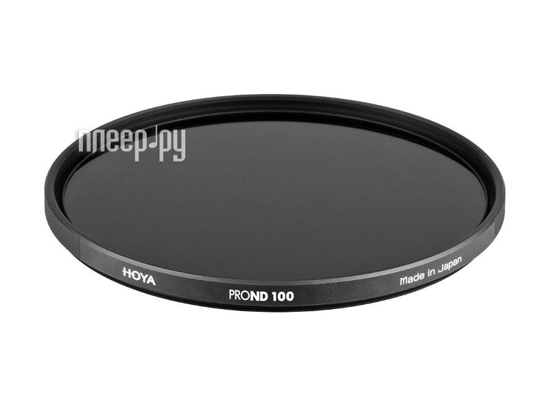 Светофильтр HOYA Pro ND100 49mm 81948  Pleer.ru  1479.000