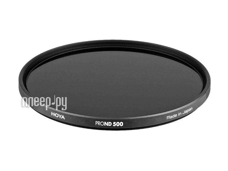 Светофильтр HOYA Pro ND500 62mm
