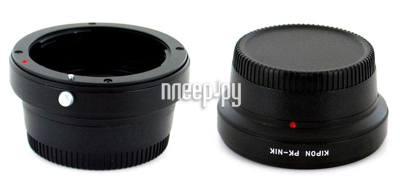 Переходное кольцо Kipon Adapter Ring Pentax K - Nikon F  Pleer.ru  2136.000