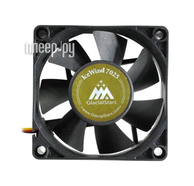 Вентилятор GlacialTech IceWind 7025 70x70x25mm