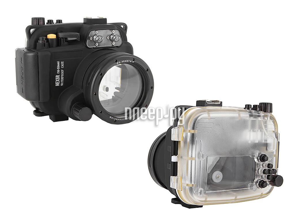 Аквабокс Meikon NEX-5R for Sony NEX-5R Kit 16-50 mm  Pleer.ru  9598.000