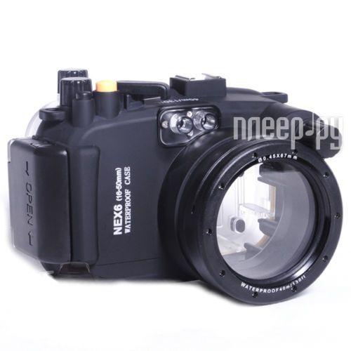 Аквабокс Meikon NEX-6 for Sony NEX-6 Kit 16-50 mm  Pleer.ru  8988.000
