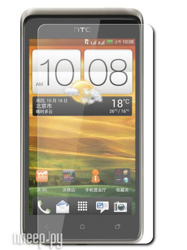 Аксессуар Защитная пленка HTC Desire 400 Ainy матовая  Pleer.ru  94.000