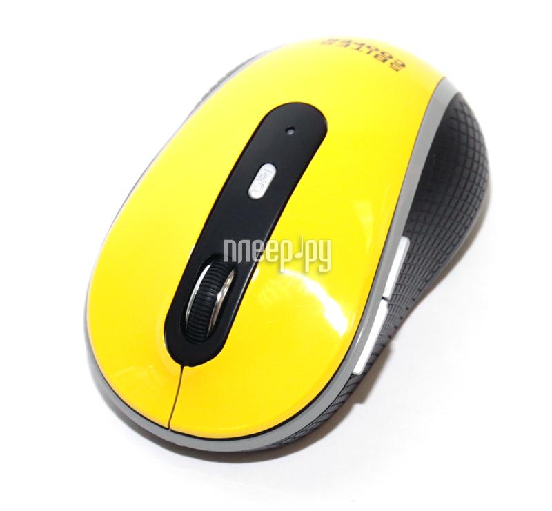 Мышь 5bites COOPER M61RF 2.4GHz Yellow