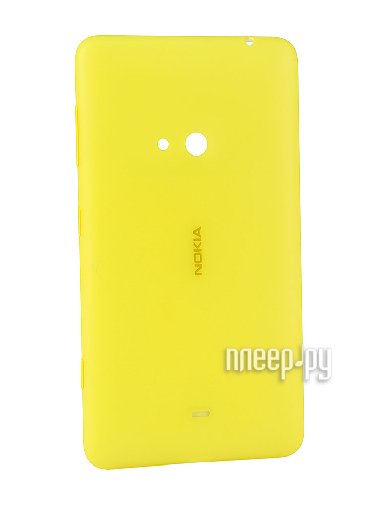 Аксессуар Чехол Nokia 625 Lumia CC-3071 Yellow  Pleer.ru  467.000