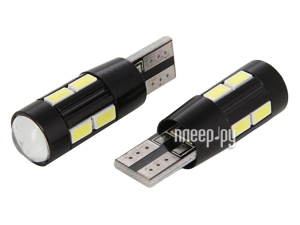 Светодиодная лампа Glare of Light Canbus T10 (W5W)-10-5630 SMD 1510 (2 штуки)  Pleer.ru  456.000