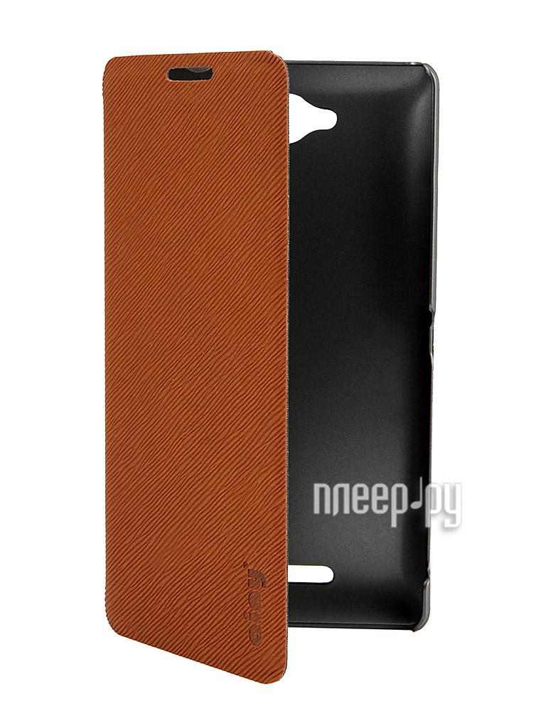 Аксессуар Чехол Sony S39h Xperia C Ainy BB-Sb347 Brown  Pleer.ru  195.000