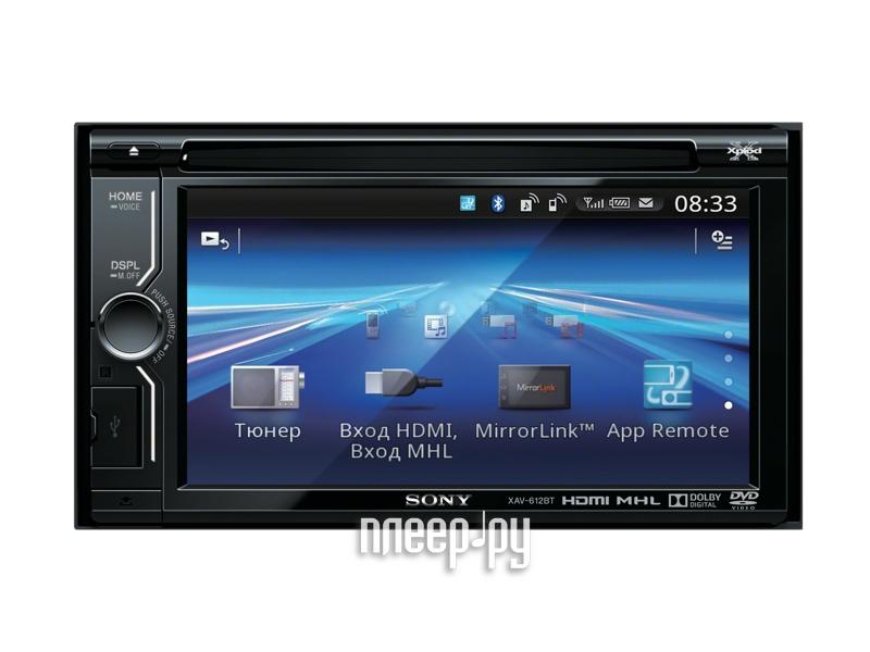 Автомагнитола Sony XAV-612BT  Pleer.ru  15487.000