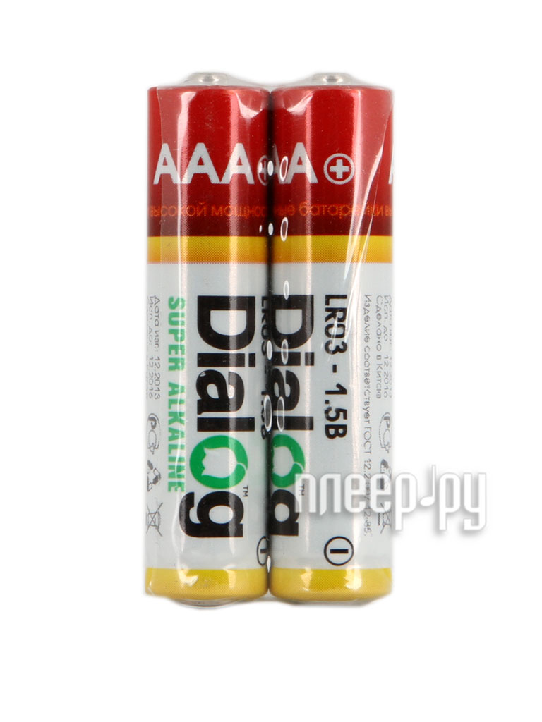 Батарейки Dialog LR03-4B - щелочные ААA 4шт в блистере