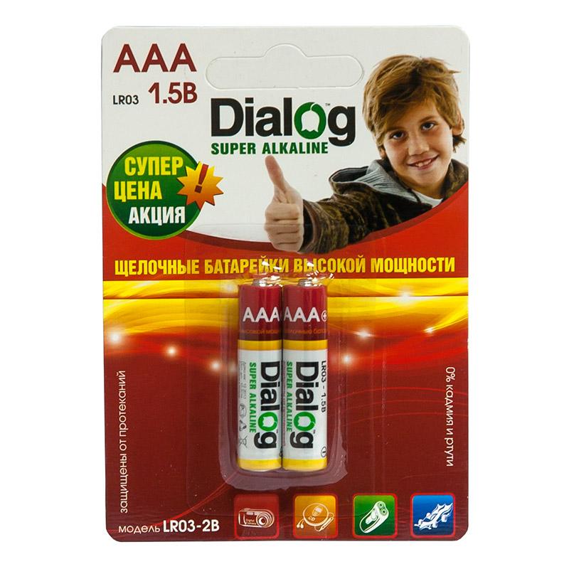 Батарейка AAA - Dialog LR03-2B (2 штуки)