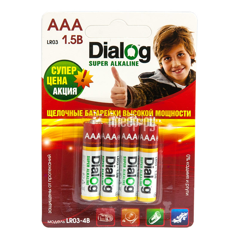 AAA - Dialog LR03-4B (4 штуки)  Pleer.ru  69.000