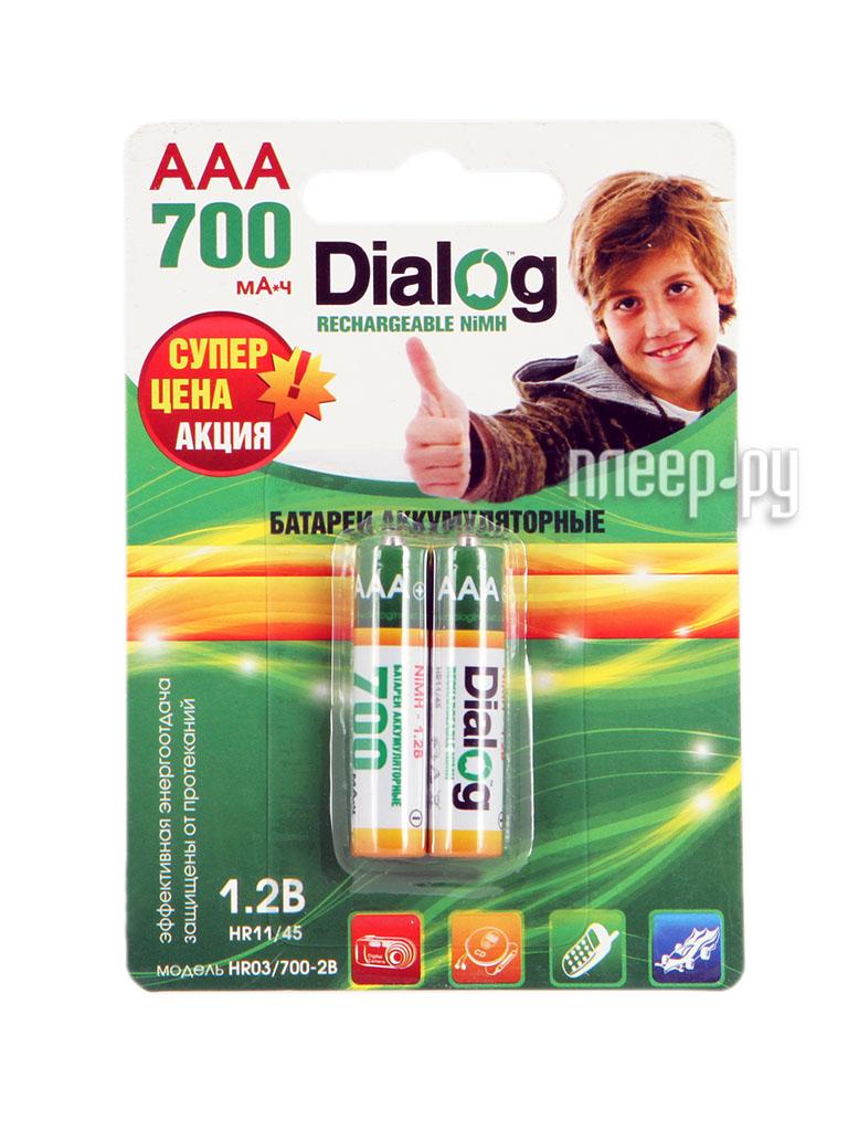Аккумулятор AAA - Dialog HR03/700-2B 700 mAh Ni-MH (2 штуки)  Pleer.ru  344.000